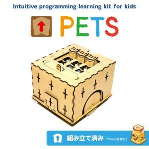 PETS(ペッツ) 組み立て済み|digitalhike