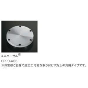 LUXMAN ラックスマン PD-171AL専用アームベース OPPD-AB6 新品|digitalside