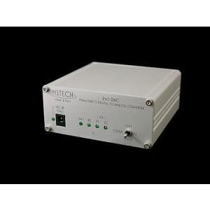 【在庫処分特価】 M2TECH D/Aコンバーター Evo DAC 新品|digitalside