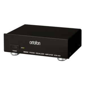 ortofon オルトフォン フォノイコライザー EQA-444 新品|digitalside