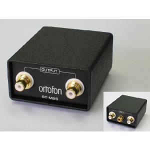 ortofon オルトフォン 昇圧トランス(モノラル用) ST-M25 新品|digitalside