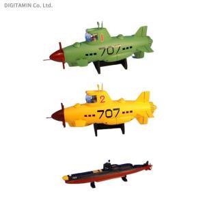 1/48 ジュニア707 1・2号艇 プラモデル タスクフォース  小澤さとる先生の名作漫画「サブマ...