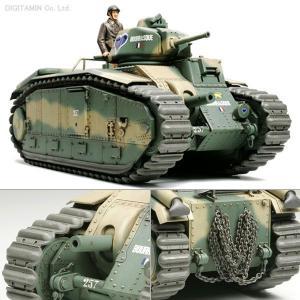 タミヤ 1/35 フランス戦車 B1 bis プラモデル ミニタリーミニチュアシリーズ No.282(C5451)