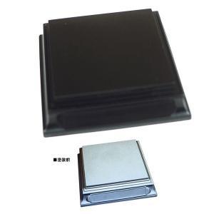Add On Parts 1/35 ヴィネットベース(正方形 小 6×6cm) 35-0038(C7121) digitamin