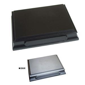 Add On Parts 1/35 ヴィネットベース(長方形 9×7cm) 35-0039(C7122) digitamin