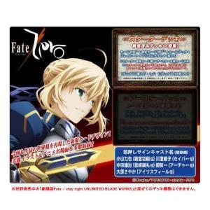プリズムコネクト Fate/Zero スターターデッキ ムービック(C7390) digitamin