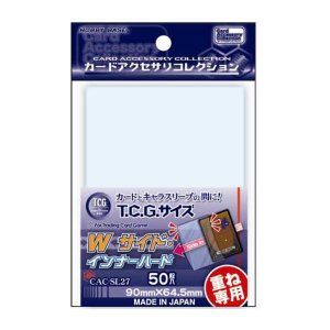 イエローサブマリン T.C.Gサイズ Wサイド インナーハード CAC-SL27(C9306) digitamin
