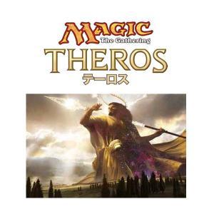 送料無料◆マジック:ザ・ギャザリング THEROS(テーロス) エントリーセット 日本語版 5種セット ウィザーズ・オブ・ザ・コースト(D2265) digitamin