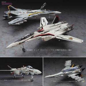 """ハセガワ 1/72 VF-25F/S メサイア """"マクロスF..."""
