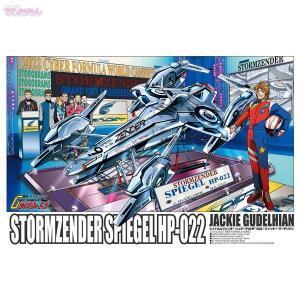 アオシマ 1/24 シュピーゲルHP-022(ジャッキー・グーデリアン) プラモデル サイバーフォーミュラ No.6(E9279)|digitamin