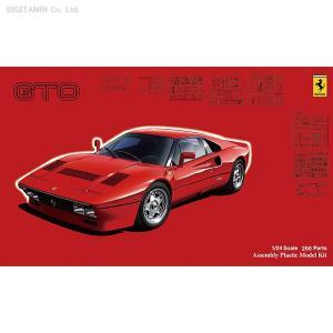 フジミ 1/24 フェラーリ 288GTO プラモデル リアルスポーツカーシリーズ No.105(F7792)|digitamin