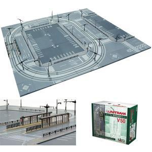 40-800 カトー KATO ユニトラム 路面軌道基本セット V50 Nゲージ 鉄道模型 (N1368)