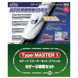 10-007 カトー KATO スターターセットSP N700系新幹線「のぞみ」 Nゲージ 鉄道模型 (N2642)