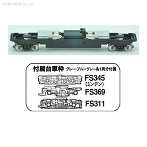 トミーテック TM-12R 鉄コレ動力ユニット 19m級用A  鉄道コレクション用、19m級車両用動...