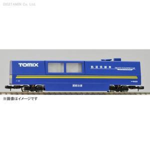 6425 トミックス TOMIX マルチレールクリーニングカー(青)  走行しながらレールの汚れを除...