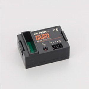 送料無料◆近藤科学 KO PROPO 61023 セッティングモジュール(EX-10ユーラス専用) (RC0171)|digitamin