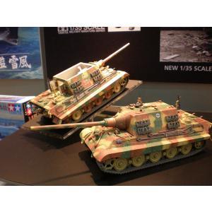 タミヤ 1/35 ドイツ重駆逐戦車 ヤークトタイガー 初期生産型 プラモデル  ドイツ軍を代表する重...