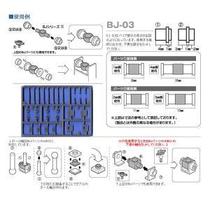 WAVE オプションシステム OP-421 BJ-03プラサポ(1)(3mmボールジョイント用)(V2664)