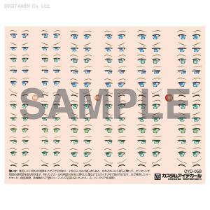 ハイキューパーツ CYD-05B 5-B カスタムアイデカール 1/12 (1枚入)(V5469) digitamin