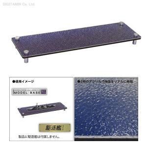 送料無料◆イエローサブマリン PPC-K56 プレミアムパーツコレクション モデルベースWL 駆逐艦サイズ(V5513)|digitamin