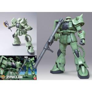 バンダイ ガンダム 1/48 メガサイズモデル 量産型ザク プラモデル(Y5762)