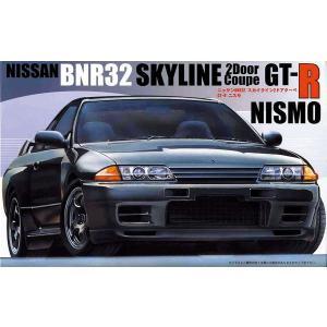 フジミ 1/24 インチアップシリーズ  ID42 R32スカイラインGT-Rニスモ プラモデル(Y8735) digitamin