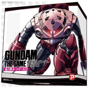 プレックス/アークライト GUNDAM THE GAME -機動戦士ガンダム:哀・戦士編- ボードゲーム 【12月予約】