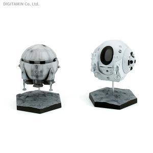 ベルファイン アリエス号&スペースポッド 2001年宇宙の旅 フィギュア 【1月予約】