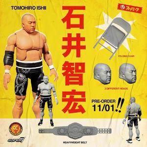 スーパー7 石井 智宏 新日本プロレス New Japan Pro-Wrestling アクションフィギュア 【未定予約】|digitamin