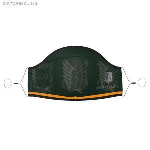 進撃の巨人 マスク -エンブレム リヴァイ 緑×黄- Mifaktory Limited 【11月予約】|digitamin