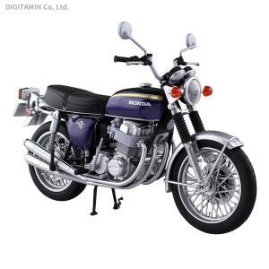 アオシマ スカイネット 1/12 Honda CB750FOUR(K2) パープル 完成品   ■発...