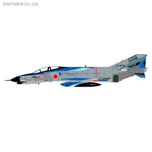ホビーマスター 1/72 航空自衛隊 F-4EJ改 ファントム II 301飛行隊 2020年記念塗...