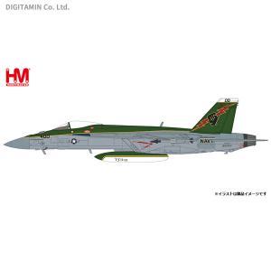 ホビーマスター 1/72 F/A-18E スーパーホーネット VFA-25 フィスト・オブ・ザ・フリート 完成品 HA5123 【11月予約】