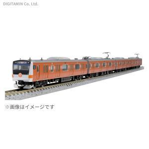 送料無料◆97916 TOMIX トミックス 限定品 JR E233 0系通勤電車 (中央線開業13...