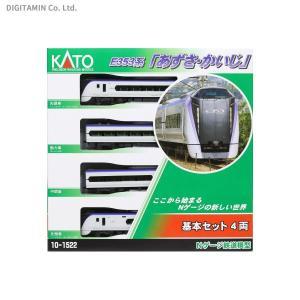 送料無料◆10-1522 KATO カトー E353系 「あずさ・かいじ」 基本セット (4両) N...
