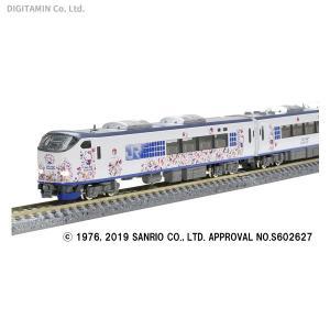 送料無料◆98674 TOMIX トミックス JR 281系 (ハローキティ はるか・Butterf...