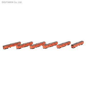 トミーテック 鉄道コレクション JR201系中央線快速 H4編成 6両セット 1/150(Nゲージス...