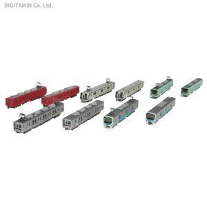 トミーテック 鉄道コレクション 第29弾 (1BOX) 1/150(Nゲージスケール) 鉄道模型  ...