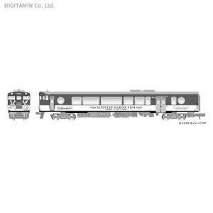 A6078 マイクロエース キハ47 瀬戸内マリンビュー 改良品 2両セット Nゲージ 鉄道模型  ...