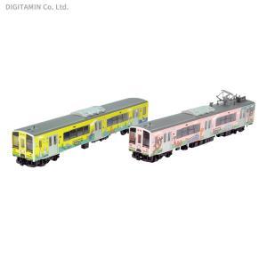 トミーテック 鉄道コレクション 青い森鉄道青い森701系 11ぴきのねこラッピング車 2両セット 1...