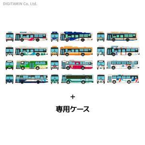 送料無料◆セット販売 トミーテック ザ・バスコレクション 第28弾 (1BOX)+専用ケース 1/1...