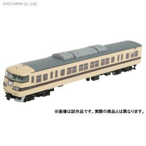 送料無料◆98696 TOMIX トミックス 国鉄 117-0系 近郊電車 (新快速) セット (6...