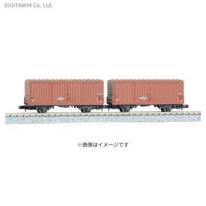 8039 KATO カトー ワム80000 (2両入) Nゲージ 再生産 鉄道模型 【6月予約】|digitamin