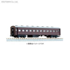 5133-1 KATO カトー スハ43 茶 Nゲージ 再生産 鉄道模型 【10月予約】|digitamin