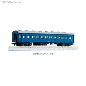 5133-2 KATO カトー スハ43 ブルー Nゲージ 再生産 鉄道模型 【10月予約】|digitamin