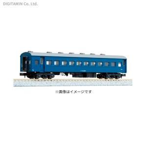5134-2 KATO カトー スハフ42 ブルー Nゲージ 再生産 鉄道模型 【10月予約】|digitamin