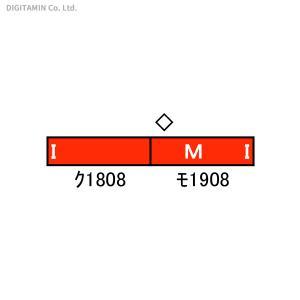 グリーンマックス GREENMAX 名鉄1800系(新塗装)動力付き基本2両編成セット 30723の商品画像|ナビ
