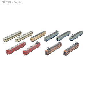 送料無料◆トミーテック 鉄道コレクション 第30弾 (1BOX) 1/150(Nゲージスケール) 鉄...