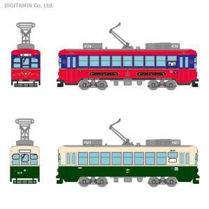 セット販売 鉄道コレクション 長崎電気軌道 200形 215号+207号 「シティクルーズあかり」 ...