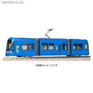14-805-1 KATO カトー マイトラム BLUE Nゲージ 鉄道模型 【7月予約】 digitamin